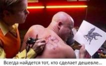 Бродящая по просторам рунета картинка, не может не вызвать у нас известного чувства сопереживания