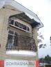 Ограждения для балконов, ограждения, кованые ограждения, ковка, кузня, красота, ковать, кованая, металл